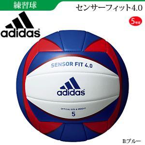 adidas/アディダス センサーフィット4.0 バレーボール5号球 練習球 AV516B メーカー