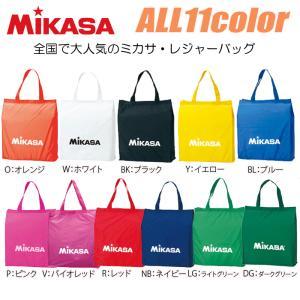 ミカサ レジャーバッグ トートバッグ 全10カラーのシンプルデザイン 1枚までメール便OK