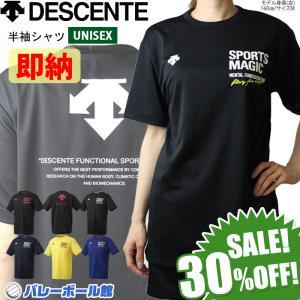 デサント バレーボール Tシャツ 練習着 半袖シャツ  ウェ...