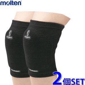 20%OFF molten/モルテン バレーボールグッズ/膝用サポーター2個セット(1セットまでメール便OK)