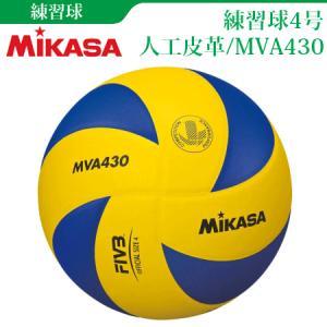 MIKASA/ミカサ 20%OFF バレーボール4号 練習球...