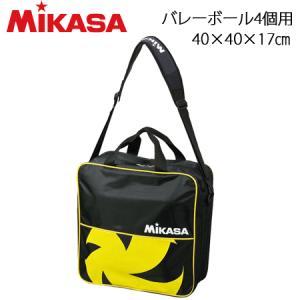MIKASA(ミカサ)バレーボールグッズ ボールケース・ボール入れ・バレーボールバッグ4個入