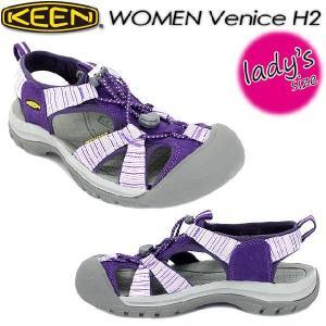 SALE 30%OFF 送料無料 KEEN キーン Venice H2 ベニス H2 1004034 Purple Heart Bar spray