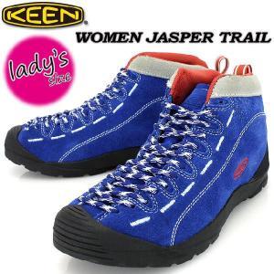 KEEN キーン ジャスパー トレイル 1008211 BLUE DEPTHS spray