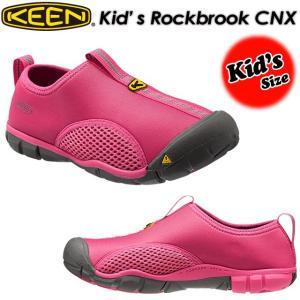 KEEN キーン Kids Rockbrook CNX キッズ用  子供用 サンダル 1012542|spray