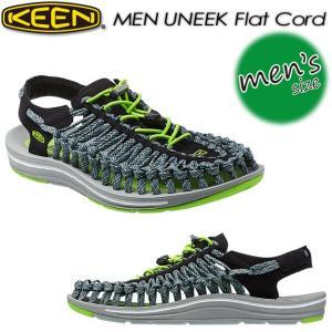 KEEN キーン MEN UNEEK FLAT CORD ユニーク フラットコード  1014623|spray
