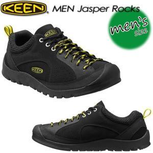 KEEN キーン MEN Jasper Rocks ジャスパー ロックス 1015665|spray