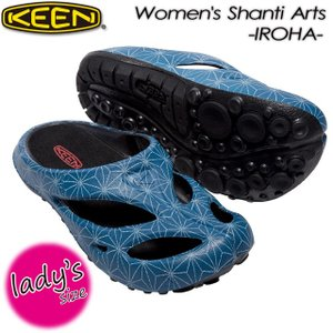 KEEN キーン Women's Shanti Arts x IROHA ヨギ アーツフル x IROHA 1017122 ASANOHA AI spray