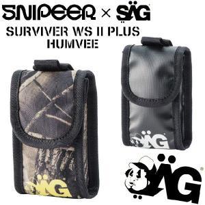 SNIPEER SAGLiFE サグライフ HUMVEE|spray