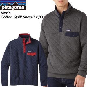 patagonia パタゴニア Men's Cotton Quilt Snap-T Pullover メンズ コットン キルト スナップT プルオーバー 25371|spray