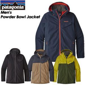 パタゴニア patagonia 31391 Men's Powder Bowl Jacket メンズ パウダー ボウル ジャケット|spray
