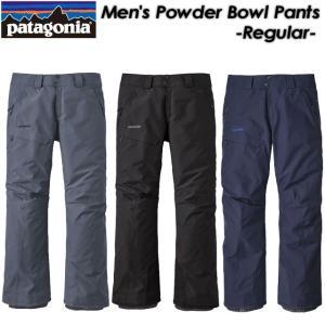 patagonia パタゴニア Men's Powder Bowl Pants-Regular メンズ パウダー ボウル パンツ(レギュラー) 31487|spray