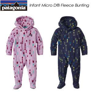 patagonia パタゴニア Infant Micro D Bunting インファント マイクロD バンティング 60175|spray