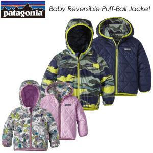 パタゴニア patagonia 60188  Baby Reversible Puff-Ball Jacket ベビー リバーシブル パフボール ジャケット|spray