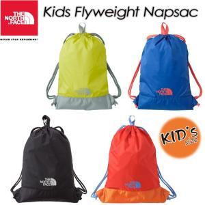 THE NORTH FACE ノースフェイス  Flyweight Napsac キッズ フライウェイト ナップサック NMJ71603|spray