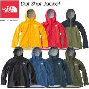 ノースフェイス THE NORTH FACE NP61530 ドットショットジャケット Dot Shot Jacket|spray