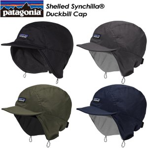 patagonia パタゴニア Shelled Synchilla Duckbill Cap シェルド シンチラ ダックビル キャップ キャップ 帽子 アウトドア 22240|spray