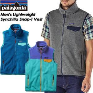 パタゴニア patagonia 25500 Men's Lightweight Synchilla Snap-T Vest メンズ ライトウェイト シンチラ スナップT ベスト|spray