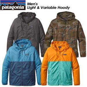 patagonia パタゴニア Men's Light & Variable Hoody メンズ ライト&バリアブル フーディ 27236|spray