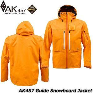 AK457  JPN AK457 Guide Jacket  276368|spray