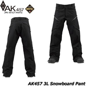 AK457  JPN AK457 PANTS  276477|spray