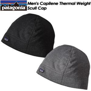patagonia パタゴニア Capilene Thermal Weight Scull Cap キャプリーン サーマルウェイト スカル キャップ アウトドア バックカントリー 28680|spray
