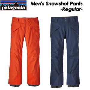 patagonia パタゴニア Men's Snowshot Pants-Regular メンズ スノーショット パンツ(レギュラー) 30689|spray