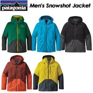 patagonia パタゴニア Men's Snowshot Jacket メンズ スノーショット ジャケット 30941|spray