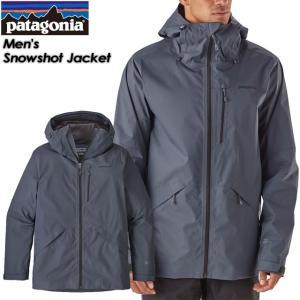 patagonia パタゴニア Men's Snowshot Jacket メンズ スノーショット ジャケット 30942|spray