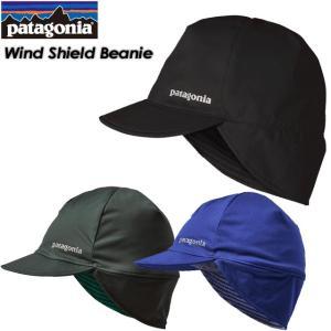 patagonia パタゴニア Wind Shield Beanie ウインド シールド ビーニー 帽子 アウトドア スキー スノーボード 33325|spray