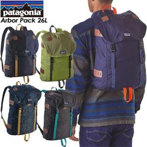 patagonia パタゴニア Arbor Pack 26L アーバー パック 26L ボディーバッグ ショルダーバッグ デイパック トレッキング アウトドア 47956|spray