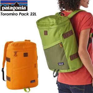 patagonia パタゴニア Toromiro Pack 22L トロミロ パック22L ボディーバッグ ショルダーバッグ デイパック トレッキング アウトドア 48015|spray