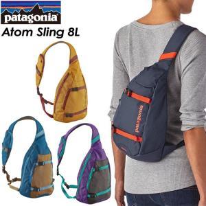 patagonia パタゴニア Atom Sling 8L アトム スリング 8L 48260|spray