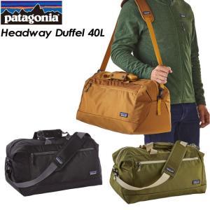 patagonia パタゴニア Headway Duffel 40L ヘッドウェイ ダッフル 40L 48785|spray