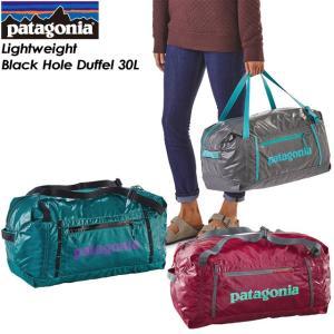 patagonia パタゴニア Lightweight Black Hole Duffel 30L ライトウェイト ブラックホール ダッフル 30L 49070|spray