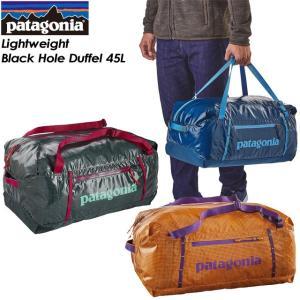 patagonia パタゴニア Lightweight Black Hole Duffel 45L ライトウェイト ブラックホール ダッフル 45L 49080|spray