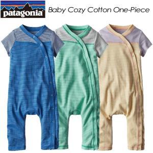patagonia パタゴニア Baby Cozy Cotton One-Piece ベビー コージー コットン ワンピース 60251|spray