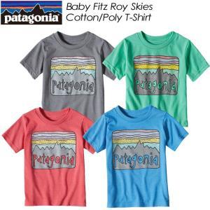 patagonia パタゴニア Baby Fitz Roy Skies Cotton/Poly T-Shirt ベビー フィッツロイ スカイズ コットン ポリ Tシャツ 60413|spray