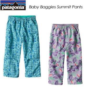 patagonia パタゴニア Baby Baggies Summit Pants ベビー バギーズ サミット パンツ 61313|spray