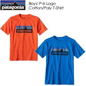 patagonia パタゴニア Boys' P-6 Logo Cotton/Poly T-Shirt ボーイズ P-6 ロゴ コットン ポリ Tシャツ 62215|spray