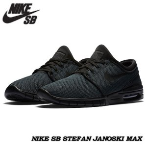 ナイキ エスビー NIKE SB 631303-013 STEFAN JANOSKI MAX ステファン ジャノスキー マックス|spray