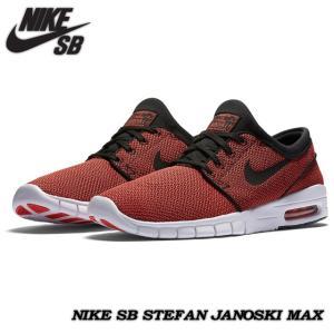 ナイキ エスビーNIKE SB 631303-014 STEFAN JANOSKI MAX ステファン ジャノスキー マックス|spray