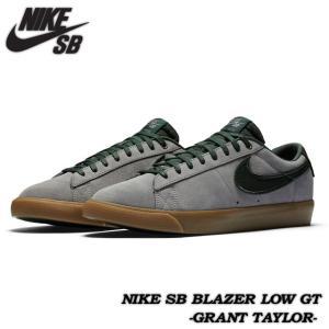NIKE SB ナイキ エスビー BLAZER LOW GT GRANT TAYLOR 704939-018|spray