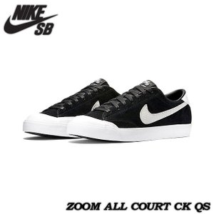 NIKE SB ナイキ エスビー ZOOM ALL COURT CK GS Cory Kennedy  811252-001|spray