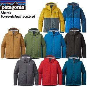 patagonia パタゴニア Men's Torrentshell Jacket メンズ トレントシェル ジャケット 83802|spray
