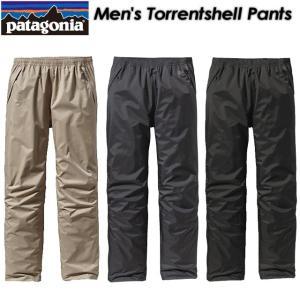 patagonia パタゴニア Men's Torrentshell Pants メンズ トレントシェル パンツ 83811|spray