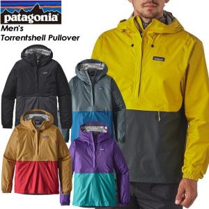 patagonia パタゴニア Men's Torrentshell Pullover メンズ トレントシェル プルオーバー 83932|spray