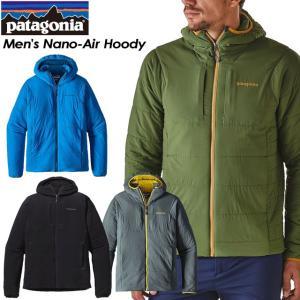 パタゴニア patagonia   84260 Men's Nano-Air Hoody メンズ ナノエア フーディ|spray