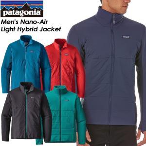 patagonia パタゴニア Men's Nano-Air Light Hybrid Jacket メンズ ナノエア ライト ハイブリッド ジャケット 84345|spray