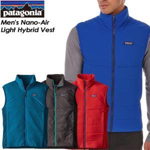 patagonia パタゴニア Men's Nano-Air Light Hybrid Vest メンズ ナノエア ライト ハイブリッド ベスト 84355|spray